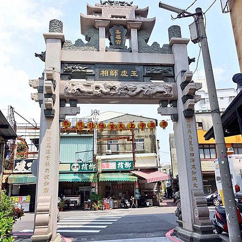 台湾旅行の思い出の画像(プリ画像)