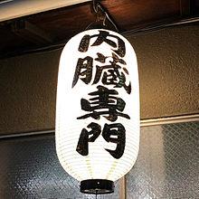 連休は、、、竹ノ内誠 プリ画像