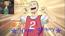 Happy Birthdayの画像(烏野高校/烏野に関連した画像)