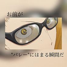 ハイキュー!! 月島蛍の画像(烏野高校/烏野に関連した画像)