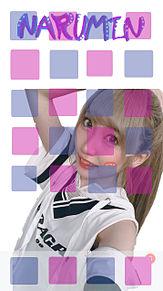 シイナナルミホーム画面の画像(シイナナルミに関連した画像)
