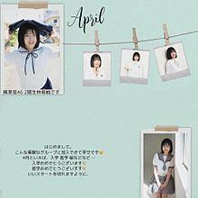 4月グリーティングカードの画像(グループに関連した画像)