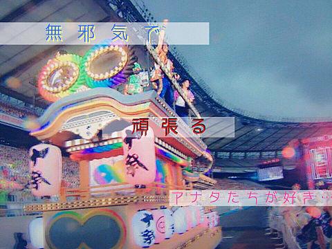 関ジャニ∞ 十祭 保存=いいねの画像(プリ画像)