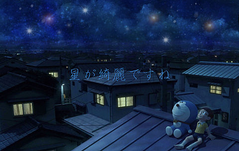 星が綺麗ですね。の画像 プリ画像
