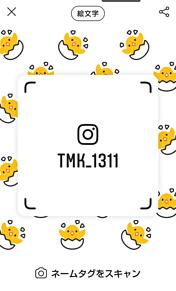 インスタの画像(Instagramに関連した画像)