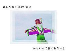 no titleの画像(人外に関連した画像)