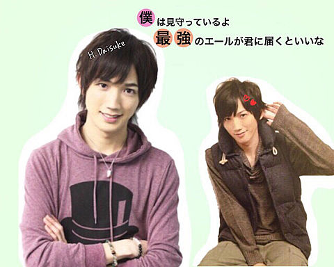 リクエスト#HINATIMUさんの画像(プリ画像)