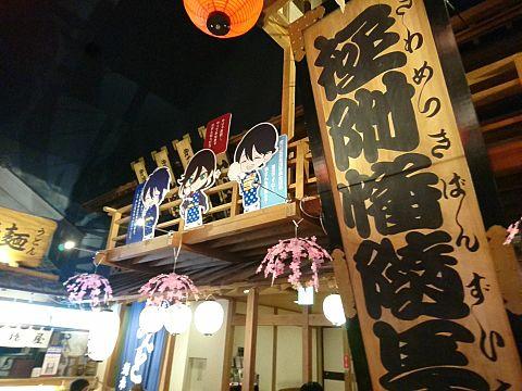 刀剣乱舞の画像(プリ画像)