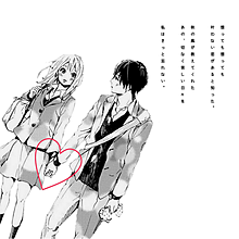 叶わない恋の画像(男の子/男子/男に関連した画像)
