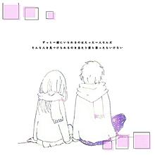 ずっといっしょの画像(女の子/女/女子に関連した画像)