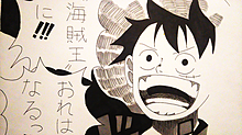 アニメ放送20周年おめでとぉ!の画像(モンキー・D・ルフィに関連した画像)