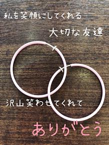 友達の画像(東京ドームシティに関連した画像)