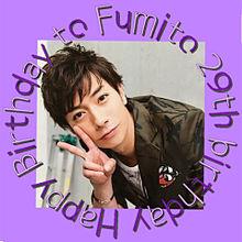---FUMITO---の画像(プリ画像)