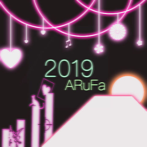 ARuFaの画像(プリ画像)