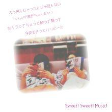 sweet! sweet! Music!/いきものがかりの画像(中谷美紀に関連した画像)