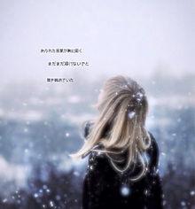 snow sound/Alexanderの画像(プリ画像)