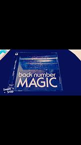 back numberの画像(BACKに関連した画像)