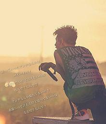 エトセトラ/ONE OK ROCKの画像(セトに関連した画像)