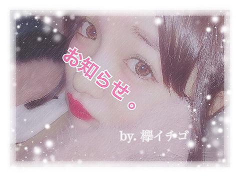詳 細 c o m e . o n ____ ♡ ) )の画像 プリ画像