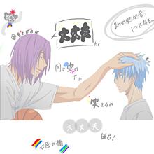 虹🌈Aqua Timez黒子のバスケ企画紫原敦ポエム可愛い感動の画像(Timezに関連した画像)