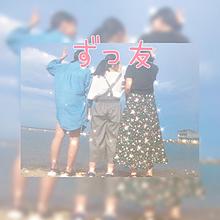 ずっ友!!   #夏 海 プリ画像