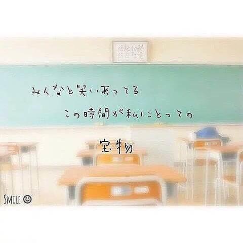 (≧∀≦)ε=ε=(ノ≧∇≦)ノの画像(プリ画像)
