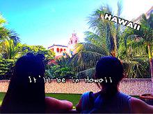 ハワイ プリ画像