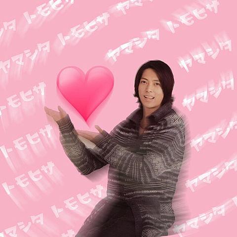 山P♡の画像(プリ画像)
