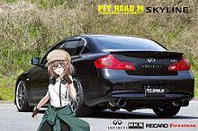 車〜フィッシャーズの画像(車に関連した画像)