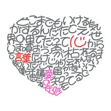 AinoArika/Hey! Say! JUMPの画像(髙木雄也有岡大貴に関連した画像)