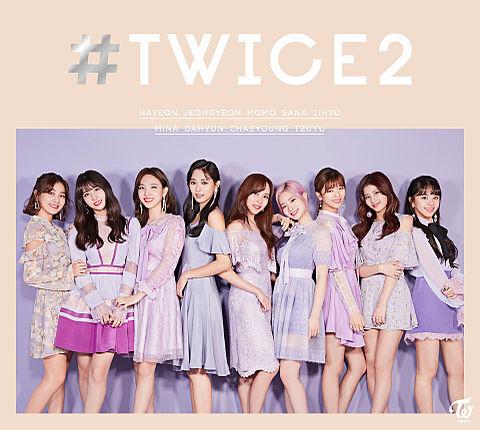 #TWICE2の画像(プリ画像)