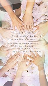 歌詞画の画像(山田涼介/岡本圭人に関連した画像)