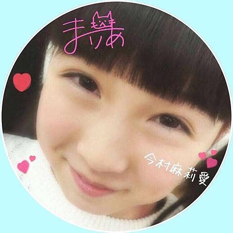 ♡まりあちゃん♡の画像(プリ画像)