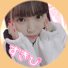 ♡ゆうなちゃん加工♡の画像(山内祐奈に関連した画像)