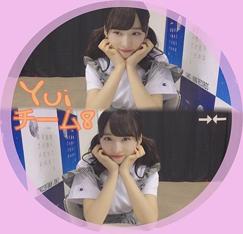 ♡ゆいゆい♡の画像(プリ画像)