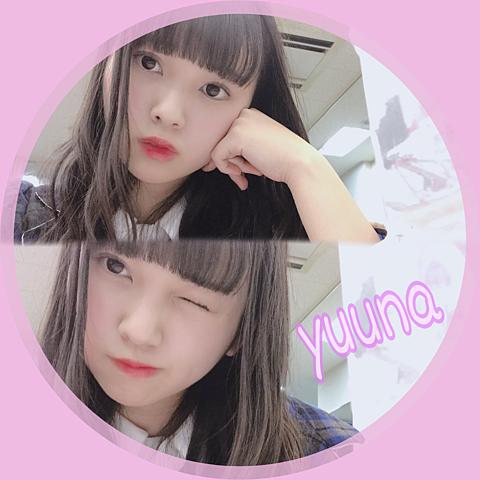 ♡ゆうなちゃん♡の画像(プリ画像)
