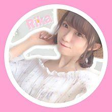 ♡りか姫♡ プリ画像