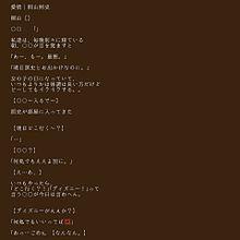 愛情│桐山サン ①¦見にくい方は詳細への画像(愛情に関連した画像)