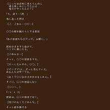 愛情│桐山サン ②¦見にくい方は詳細への画像(愛情に関連した画像)