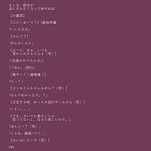 小説 (短)│小瀧サン¦見にくい方は詳細への画像(ジャニーズWESTに関連した画像)
