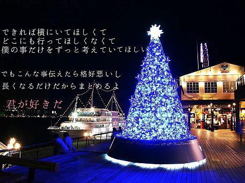クリスマスソング♪の画像(プリ画像)