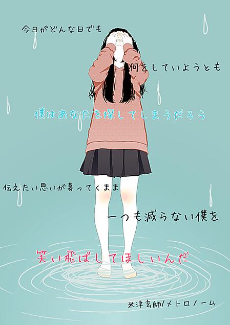 作ってみた❗の画像(プリ画像)