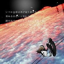 咲いて  ×  Deemoの画像(仮面ライダーGIRLSに関連した画像)
