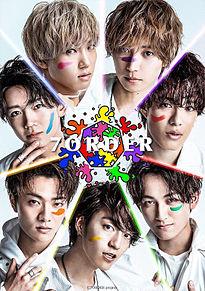 7ORDER Love-tune