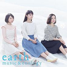 earth music&ecologyの画像(鈴木京香に関連した画像)