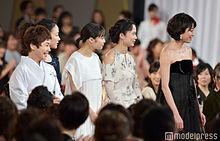 日本アカデミー賞の画像(宮沢りえに関連した画像)