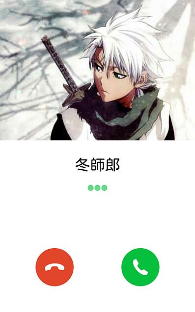 電話!の画像(プリ画像)