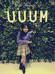 UUUM&hinataの画像(uuumに関連した画像)