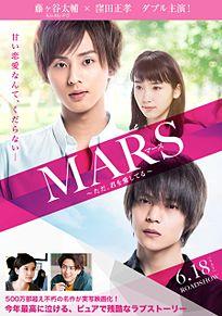 MARS  new ver. プリ画像