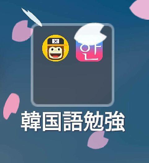 韓国語勉強♡の画像(プリ画像)